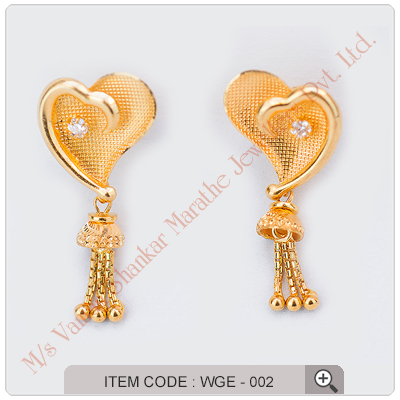 Earings 8 To 15 Gms